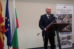 15_jan_Mihail_Razvigorov