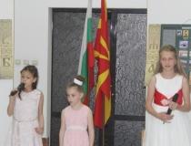 24Maj_ambasada8