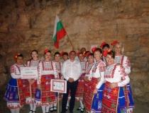 denovi na kulturata Ohrid24