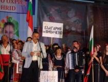 denovi na kulturata Ohrid26