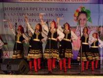denovi na kulturata Ohrid10