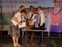 denovi na kulturata Ohrid11