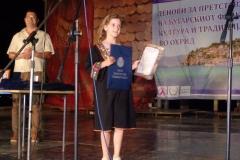 denovi na kulturata Ohrid15