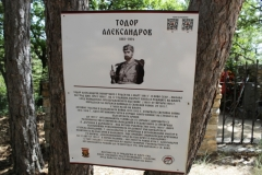 Panihida-Todor Aleksandrov_23