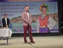 oh_bg_denovi_01